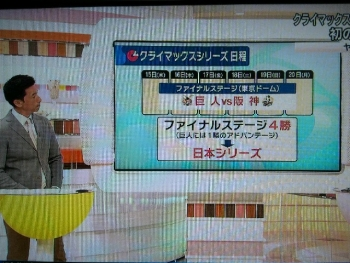 絵日記10・13ヤノスポ4