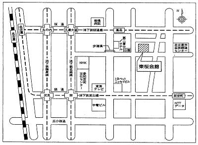 東桜会館地図