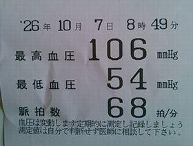 1007_1.jpg