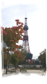 大通テレビ塔