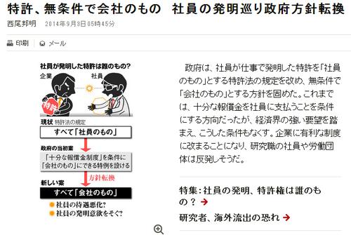 asahi00126.jpg