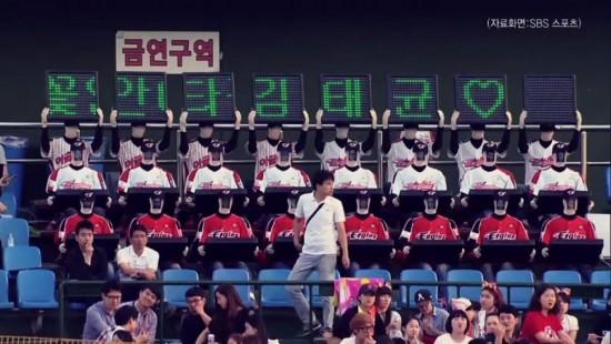 fanbots-korea-550x310.jpg