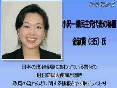 ozawa19d46430.jpg
