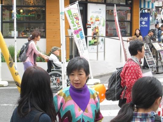 sayoku20141012184648.jpg