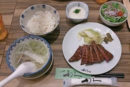ヘルシー牛タン定食