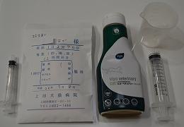 DSC_0145モグ薬