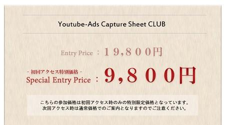 youtube101.jpg
