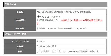 youtube102.jpg