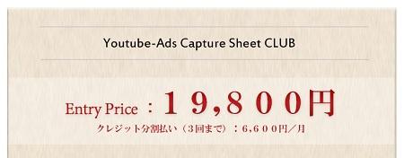 youtube103.jpg