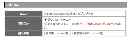 youtube104.jpg