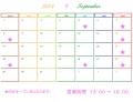 calendar14_9.jpg