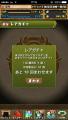 ゴッドフェス(無課金)