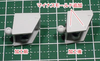 hguc-gm2-140318-07.jpg