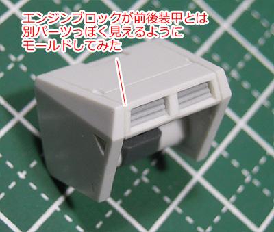 hguc-gm2-140318-08.jpg