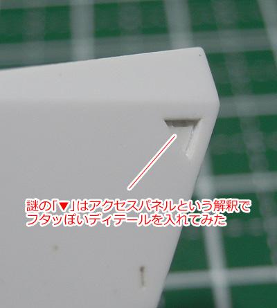 hguc-gm2-140318-09.jpg