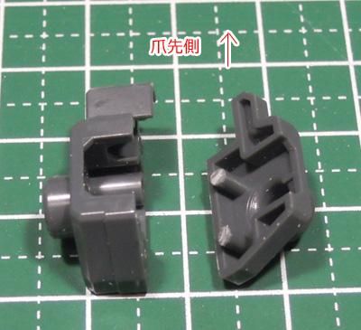 hguc-gm2-140407-09.jpg