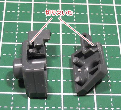 hguc-gm2-140407-10.jpg