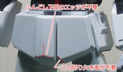 hguc-gm2-140412-02.jpg