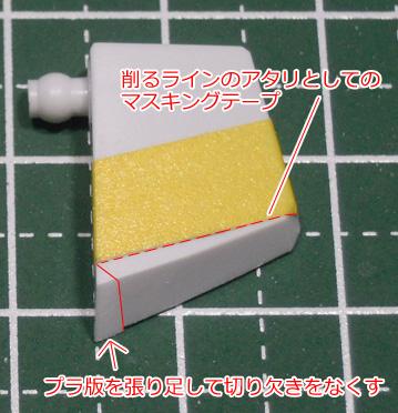 hguc-gm2-140412-03.jpg