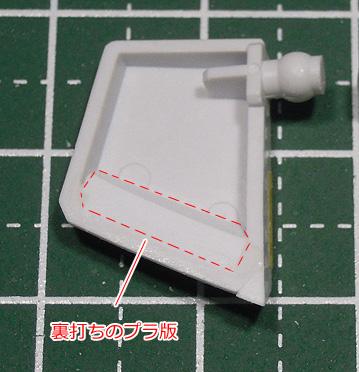 hguc-gm2-140412-04.jpg