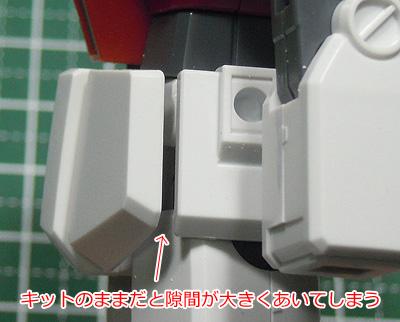 hguc-gm2-140412-09.jpg