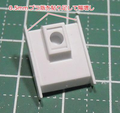 hguc-gm2-140412-10.jpg