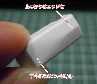 hguc-gm2-140412-17.jpg