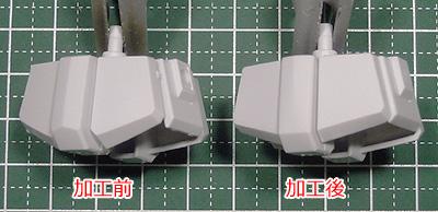 hguc-gm2-140412-18.jpg