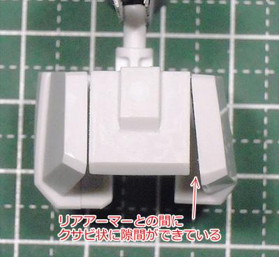 hguc-gm2-140412-19.jpg