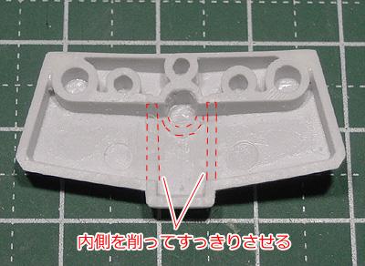 hguc-gm2-140412-21.jpg