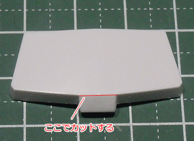 hguc-gm2-140412-22.jpg
