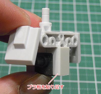 hguc-gm2-140412-26.jpg