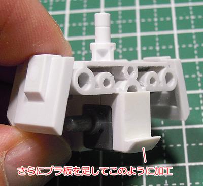 hguc-gm2-140412-27.jpg
