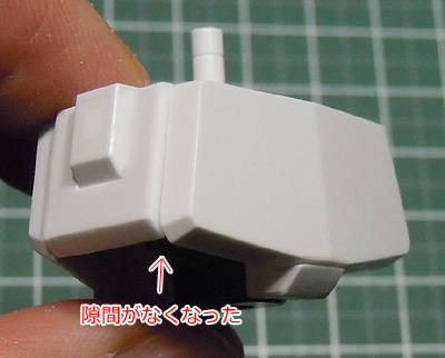 hguc-gm2-140412-28.jpg