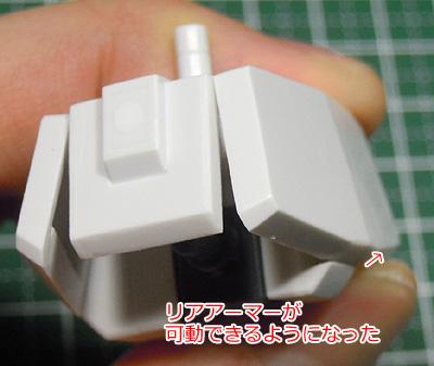 hguc-gm2-140412-29.jpg