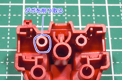 hguc-gm2-140504-03.jpg