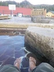 141009_天空の足湯