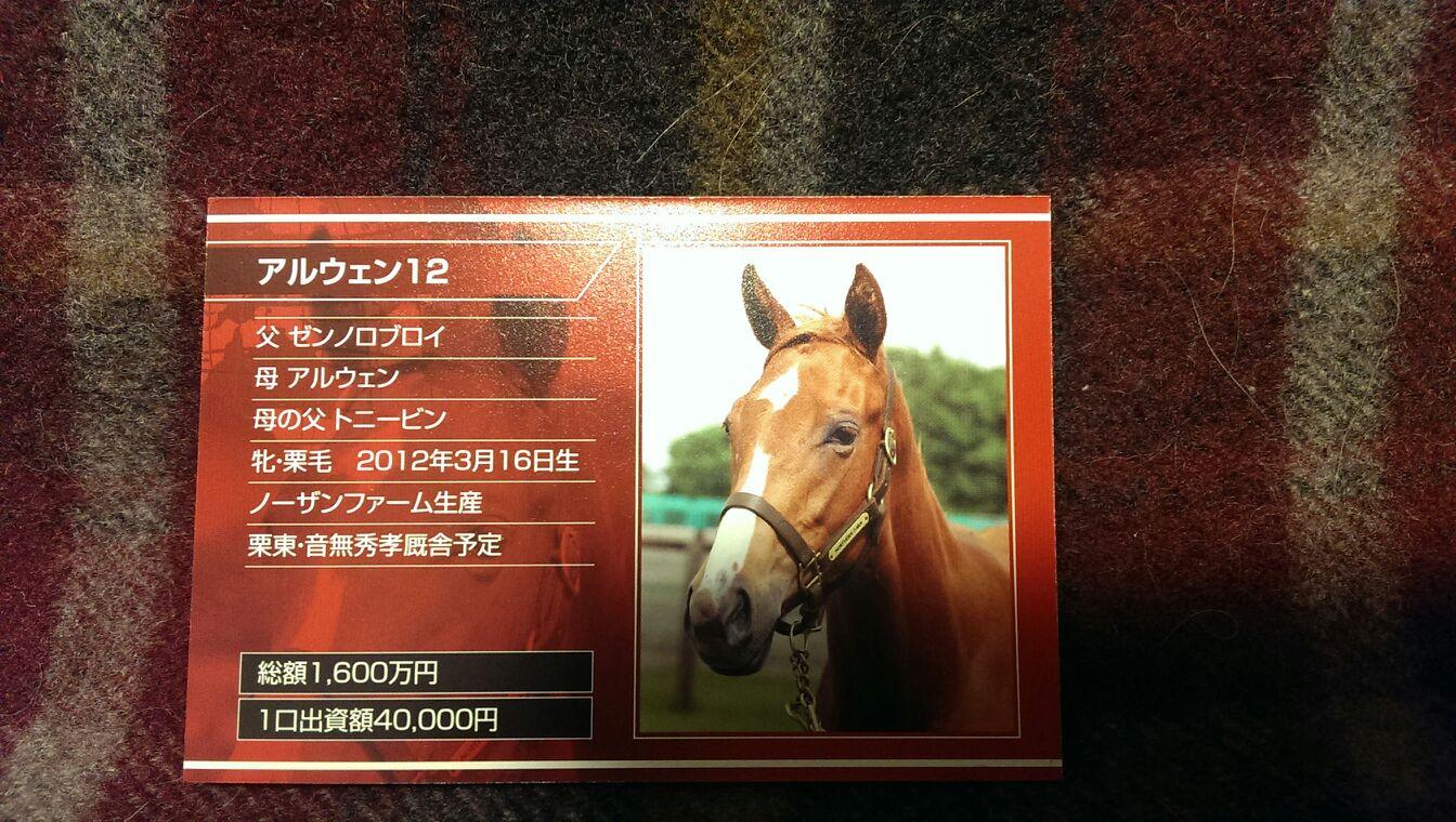 arwen12-card.jpg