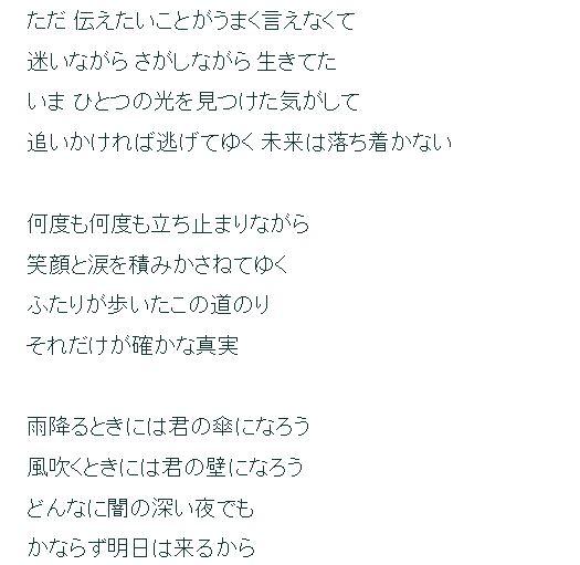 asitahakurukara2.jpg