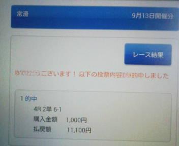 image_20140914_020316869.jpg