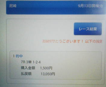 image_20140914_020423842.jpg