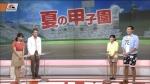 kataoka002.jpg