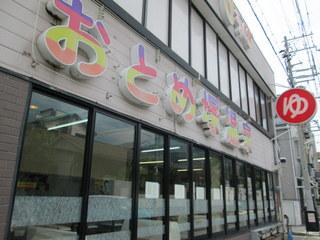 20140901 (7)
