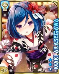 赤瀬川摩姫