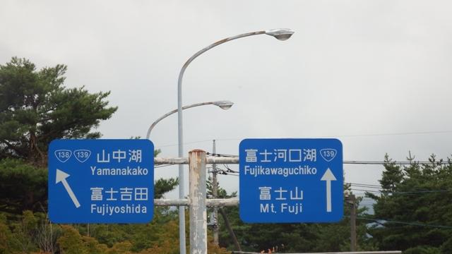 つむり夏合宿 003