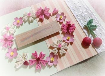 140404 クイリング桜