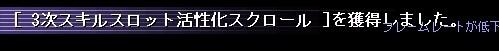 TWCI_2014_3_29_5_53_37.jpg