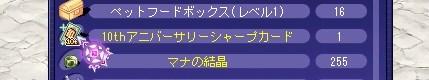 TWCI_2014_3_2_2_42_46.jpg