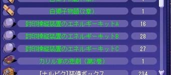 TWCI_2014_4_28_2_26_52.jpg