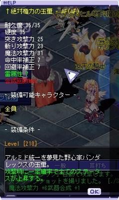 TWCI_2014_4_29_21_10_35.jpg